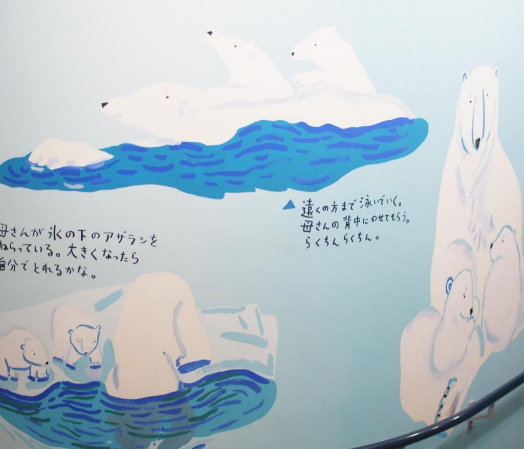 asahiyama4
